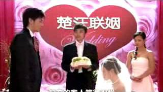 getlinkyoutube.com-婚礼(女声版) - Wedding (Female Version)