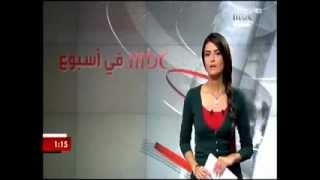 getlinkyoutube.com-الالحاد في مصر