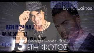 getlinkyoutube.com-Greek Songs Mix 2016|Vol. 02