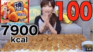 getlinkyoutube.com-Japan women,who can eat 100 grilled rice balls like  her?