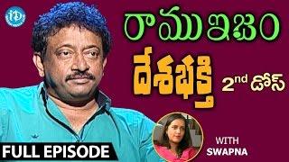 RGV About Patriotism - దేశభక్తి - Full Episode | Ramuism 2nd Dose | #Ramuism | Telugu