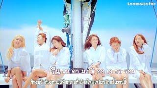 getlinkyoutube.com-[Karaoke Thaisub] Apink - Remember