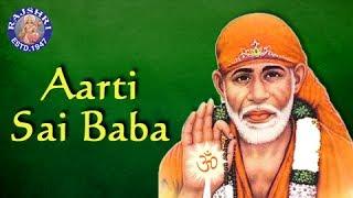 Aarti Saibaba with Lyrics - Sai Baba Songs - Marathi Devotional Songs
