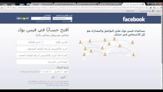 getlinkyoutube.com-حصرياً طريقة تهكير الفيس بوك 2015 بدون برامج او روابط