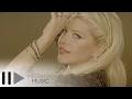 Loredana & Deepcentral - Unde esti? Official Video
