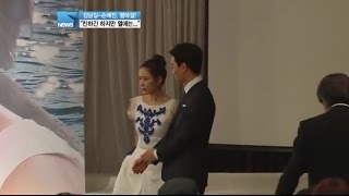 getlinkyoutube.com-[Eng Sub] Kim Nam Gil ( 김남길) Son Ye Jin (손예진) Romance Rumor 10/2013