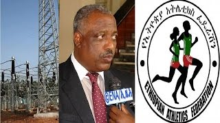getlinkyoutube.com-ETHIOPIA - The Latest News Update from Last 24 Hours - DireTube