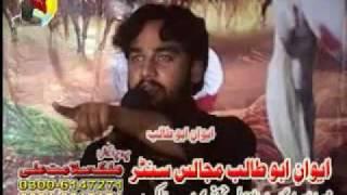 getlinkyoutube.com-Zakir Waseem Abbas Baloch (Waqia Hur & Azan-e-Ali Akbar a.s) Narowal