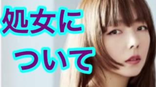 getlinkyoutube.com-aikoが処女について語る