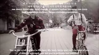 BTS 방탄소년단 War of Hormone MV+Lyrics [Hangul, Romanization, English Translations]