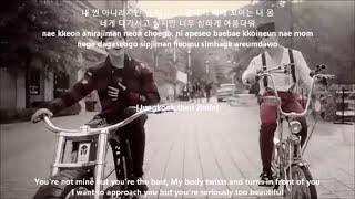 getlinkyoutube.com-BTS 방탄소년단 War of Hormone MV+Lyrics [Hangul, Romanization, English Translations]