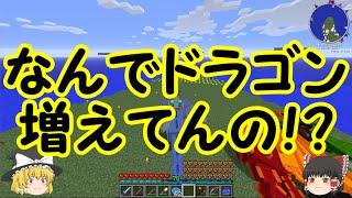 getlinkyoutube.com-【マインクラフト】和風な世界で豆腐と魔術Part8(ゆっくり実況)