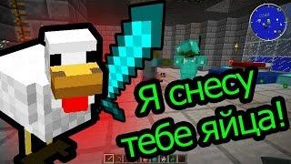 getlinkyoutube.com-Minecraft (выживание в бутылке) - Я снесу тебе яйца
