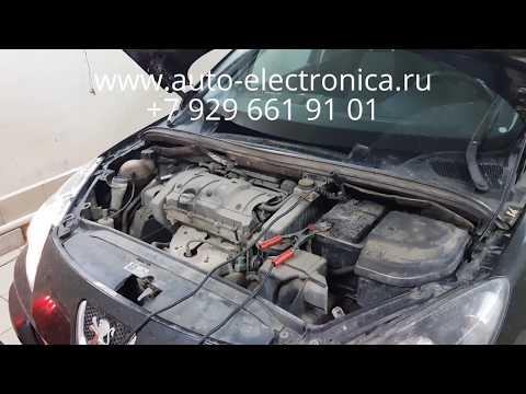 Ремонт блока BSI Peugeot 307 2007 г.в., ремонт или замена BSI, как привязать б блок, в Раменском