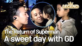 getlinkyoutube.com-The Return of Superman - A sweet day with GD