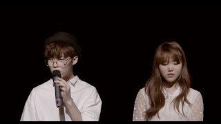 Akdong Musician(AKMU)   '눈,코,입(EYES, NOSE, LIPS)' COVER VIDEO