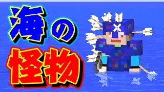 【マイクラMOD】オアスポーン無編集版#6 あくまで個人戦クラフトMOD編