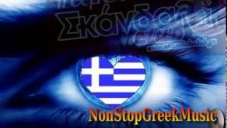 getlinkyoutube.com-Dj Gogos Καψουρα Mix Non Stop (03-2012) [ 1 of 3 ] NonStopGreekMusic