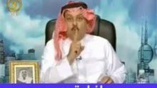 getlinkyoutube.com-طلال السعيد يهاجم داوود الشريان ويقول له اصص .. اسكت ولا كلمة عن الكويت
