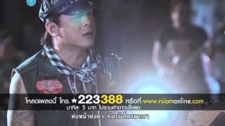 getlinkyoutube.com-สันดานเจ้าชู้ (ควาย 2) : ธันวา ราศีธนู อาร์สยาม [Official Mv]