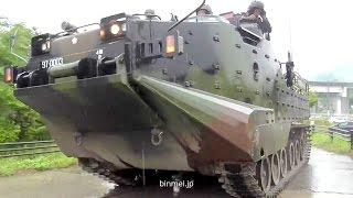 getlinkyoutube.com-AAV7  陸上自衛隊の水陸両用車が玖珠の戦車道を下山 - JGSDF, Assault Amphibious Vehicle