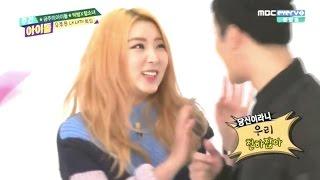 getlinkyoutube.com-[ENG] Sohyun (4MINUTE) + Jackson (GOT7) Cut @ 150225 Weekly Idol