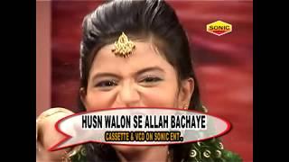Qawwali Muqabala || हुस्न वालों से अल्लाह बचाए || Rais Anis Sabri || Nikhat Parveen | Latest Qawwali