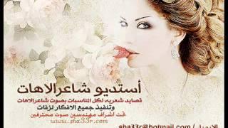getlinkyoutube.com-زفه فاطمه الليله عروس باسم فاطمه 2013