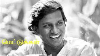 என்றும்சு கமான காதல்மெலோடி பாடல்கள்-Love Duet Tamil Melody H D Video Song