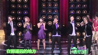 getlinkyoutube.com-PK Round on The Sing-Off China aired 18/08/2012