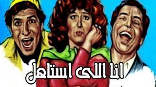 getlinkyoutube.com-انا اللى استاهل - Ana Ely Astahel