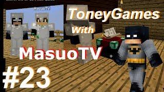 getlinkyoutube.com-【トニーのマインクラフト・マルチプレイ】Toney Games `Minecraft Multiplay` with MasuoTV 【マスオのマインクラフト2】#23