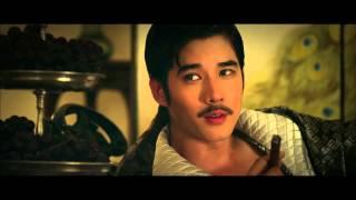 ตัวอย่าง จันดารา ปัจฉิมบท (HD Trailer)