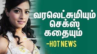 getlinkyoutube.com-Varalakshmi & The Sex story | Sarathkumar Daughter's Next Move | Cine Flick
