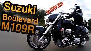 getlinkyoutube.com-Suzuki Boulevard M109R | Тест-драйв от Jet00CBR | Обзор мотоцикла