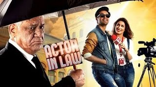 Actor In Law full Movie (2016) New Pakistani Movie
