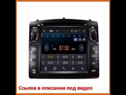 Автомобильный DVD плеер AE BYD F3 e4.4 DVD gps1.6g DualCore 1G RAM