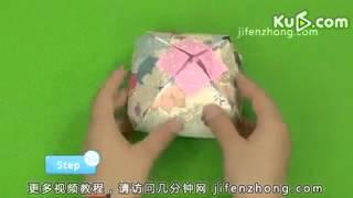 [ku6 DIY]如何自制花样礼品盒