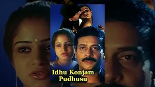 Idhu Konjam Pudhusu - Tamil Romantic Movie width=