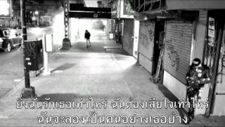getlinkyoutube.com-Bad Boy cover BigBang Thai version female