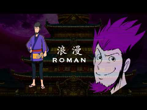  Bakumatsu Gijinden Roman