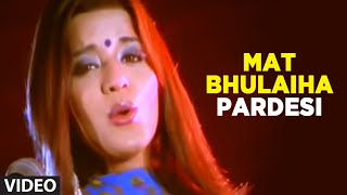 getlinkyoutube.com-Mat Bhulaiha Pardesi (Full Bhojpuri Video Song)Feat.Nirahua & Monalisa