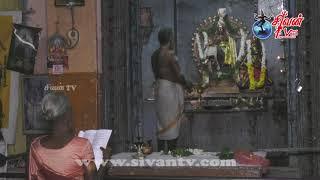 திருநெல்வேலி ஸ்ரீ காயாரோஹணஸ்வாமி திருக்கோவில் திருவெம்பாவை நோன்பு ஆறாம் நாள் 19.12.2018