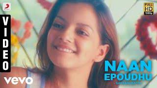 getlinkyoutube.com-Sakkarakatti - Naan Epoudhu Video | A.R. Rahman | Shanthnu
