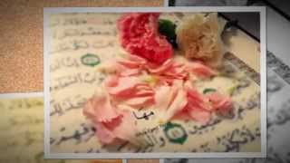 getlinkyoutube.com-أسماء مواليد بنات -أسماء بنات من القرآن 2016 #بنات 2016