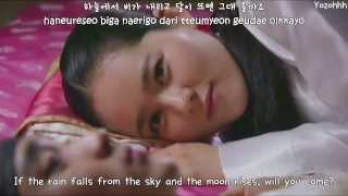 getlinkyoutube.com-Kim Soo Hyun - Only You One Person MV (The Moon That Embraces The Sun OST)[ENGSUB + Rom + Hangul]