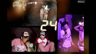 Infinite Challenge, MBC(2) #04, 방송사에서 하룻밤(2) 20070721