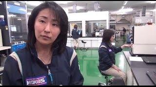 getlinkyoutube.com-オイルラボ 研究3 オイル開発の研究所に突撃インタビュー!