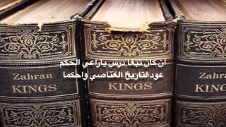 getlinkyoutube.com-شيلة قم ياولد زهران