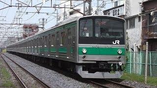 getlinkyoutube.com-埼京線205系ハエ28編成十条&板橋駅入線